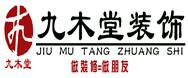 广东九木堂装饰德阳分公司